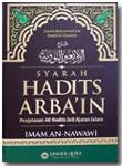 Buku Syarah Hadits Arbai'in Syaikh Al-Utsaimin