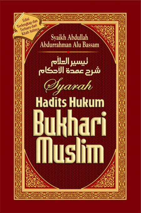 Buku Syarah Hadits Hukum Bukhari Muslim Cover