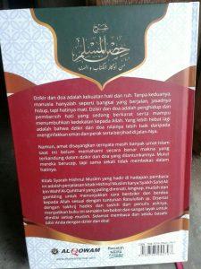Buku Syarah Hishnul Muslim Penjelasan Dzikir Dan Doa cover