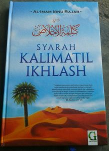 Buku Syarah Kalimatil Ikhlash cover