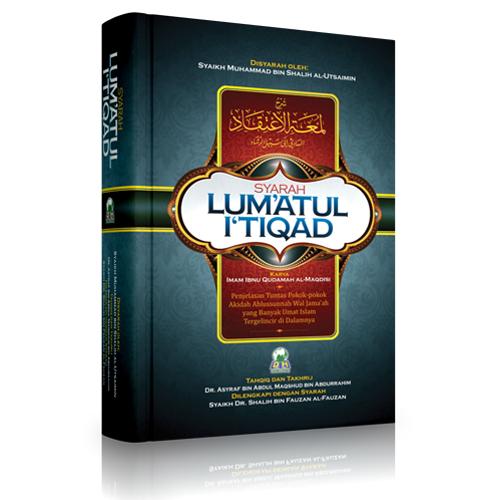 Buku Syarah Lum'atul I'tiqad Cover