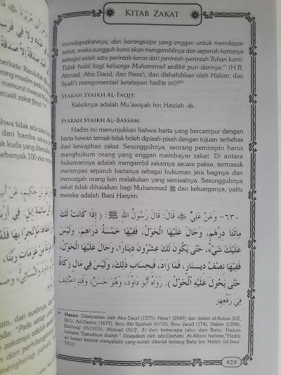 Buku Syarah Ringkas Bulughul Maram Isi