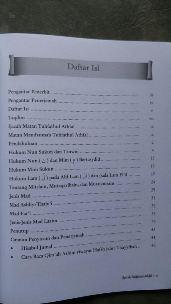 Buku Syarah Tuhfatul Athfal Pedoman Tajwid Untuk Pemula isi 3