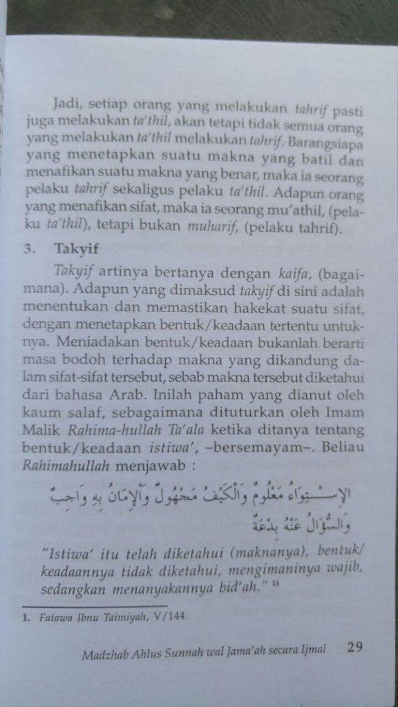 Buku Syarh Aqidah Wasithiyah Syaikhul Islam Ibnu Taimiyah isi 2