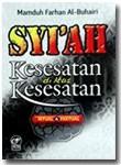 Buku Syiah Kesesatan Di Atas Kesesatan