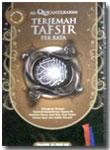 Al-Qur'an Syaamil Terjemah Tafsir Perkata Versi Hijaz Ukuran Kecil