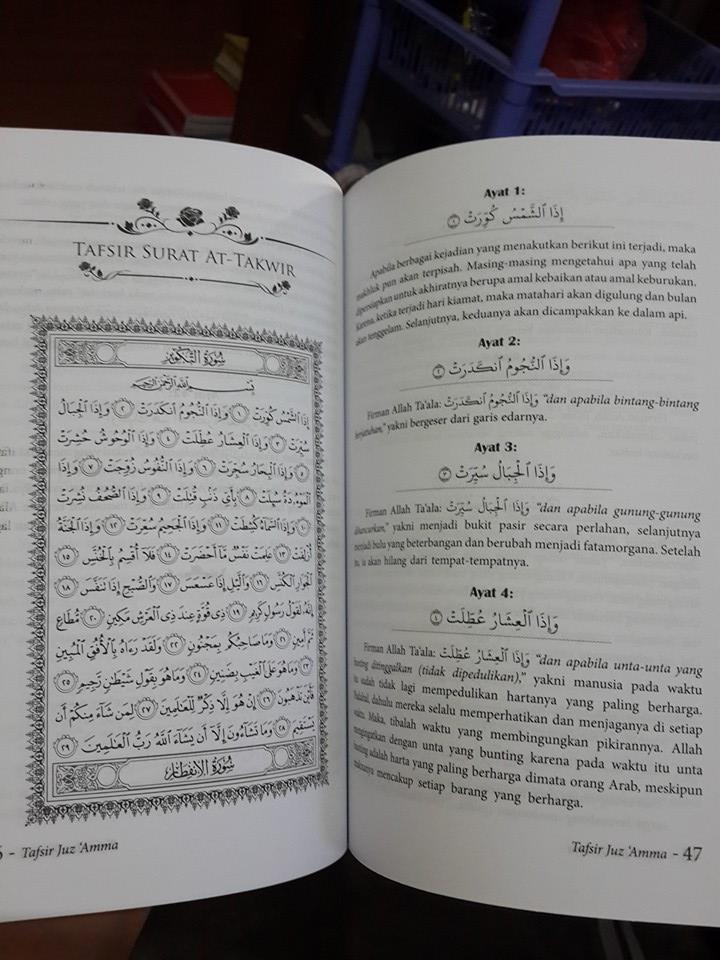 Buku Tafsir Juz 'Amma Dan Tafsir Al-Fatihah Syaikh Sa'di Isi