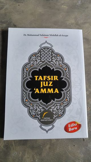 Buku Tafsir Juz 'Amma cover