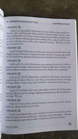 Buku Tafsir Juz 'Amma isi 2