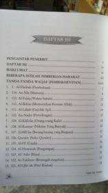 Buku Tafsir Juz 'Amma isi 3
