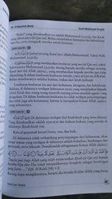 Buku Tafsir Juz 'Amma isi