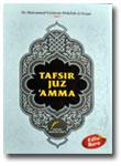 Buku Tafsir Juz 'Amma