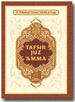 Buku Tafsir Juz Amma