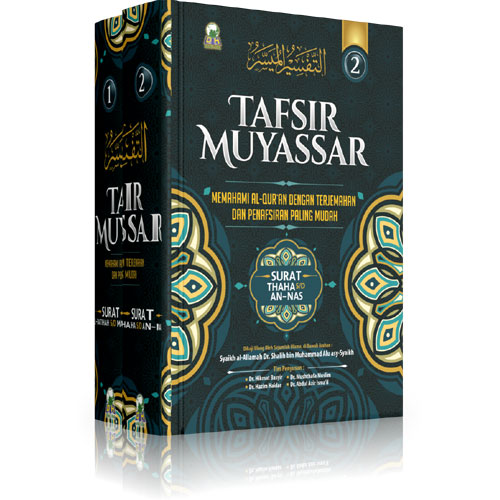 Buku Tafsir Muyassar 1 Set 2 Jilid Set Cover