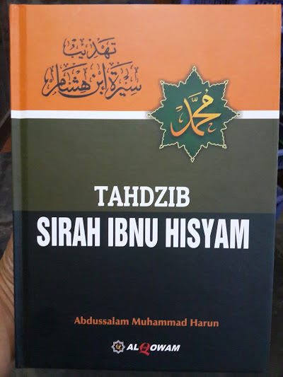Buku Tahdzib Sirah Ibnu Hisyam Cover
