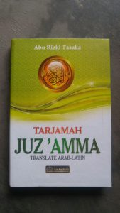Buku Tarjamah Juz Amma Translate Arab-Latin cover