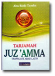 Buku Tarjamah Juz Amma Translate Arab-Latin