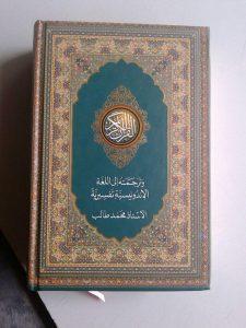 Al-Qur'an Tarjamah Tafsiriyah Memahami Al-Quran Lebih Mudah cover