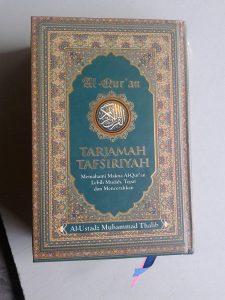 Al-Qur'an Tarjamah Tafsiriyah Memahami Al-Quran Lebih Mudah cover 2