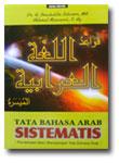 Buku Tata Bahasa Arab Sistematis