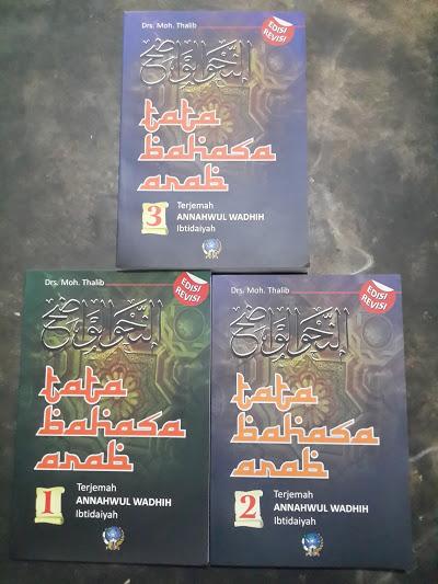 Buku Tata Bahasa Arab Terjemah AnNahwul Wadhih Cover Set