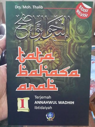 Buku Tata Bahasa Arab Terjemah AnNahwul Wadhih Cover