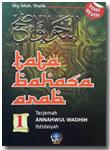 Buku Tata Bahasa Arab Terjemah AnNahwul Wadhih