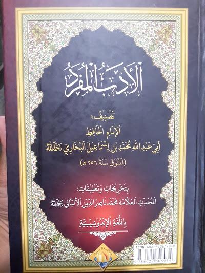 Buku Terjemah Al-Adabul Mufrod Kitab Akhlak Muslim Cover 2