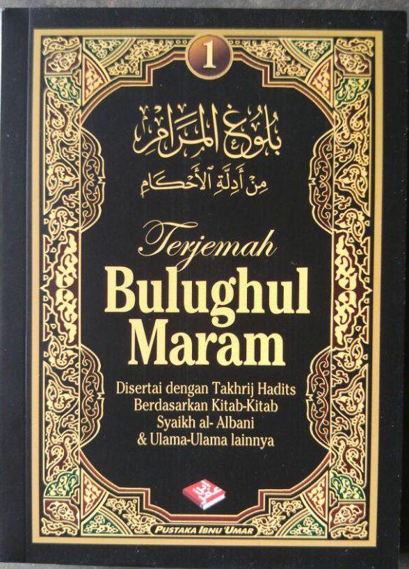 Buku Terjemah Bulughul Maram 1 Set 4 Jilid cover 2