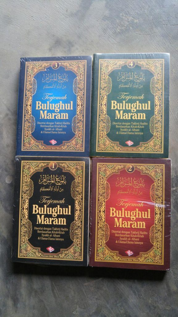 Buku Terjemah Bulughul Maram 1 Set 4 Jilid cover