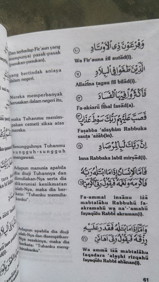 Buku Saku Terjemah Juz Amma isi 3
