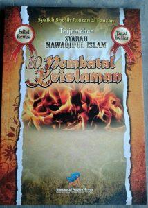 Buku Terjemah Syarah Nawaqidul Islam 10 Pembatal Keislaman cover 2