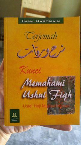 terjemah syarah waraqaat kunci memahami ushul fiqh buku cover