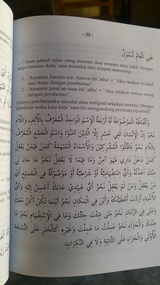 terjemah syarah waraqaat kunci memahami ushul fiqh buku isi