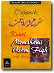 terjemah syarah waraqaat kunci memahami ushul fiqh buku