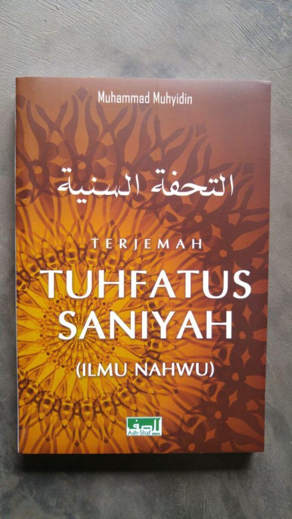 Buku Terjemah Tuhfatus Saniyyah cover