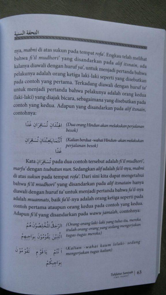 Buku Terjemah Tuhfatus Saniyyah isi 3