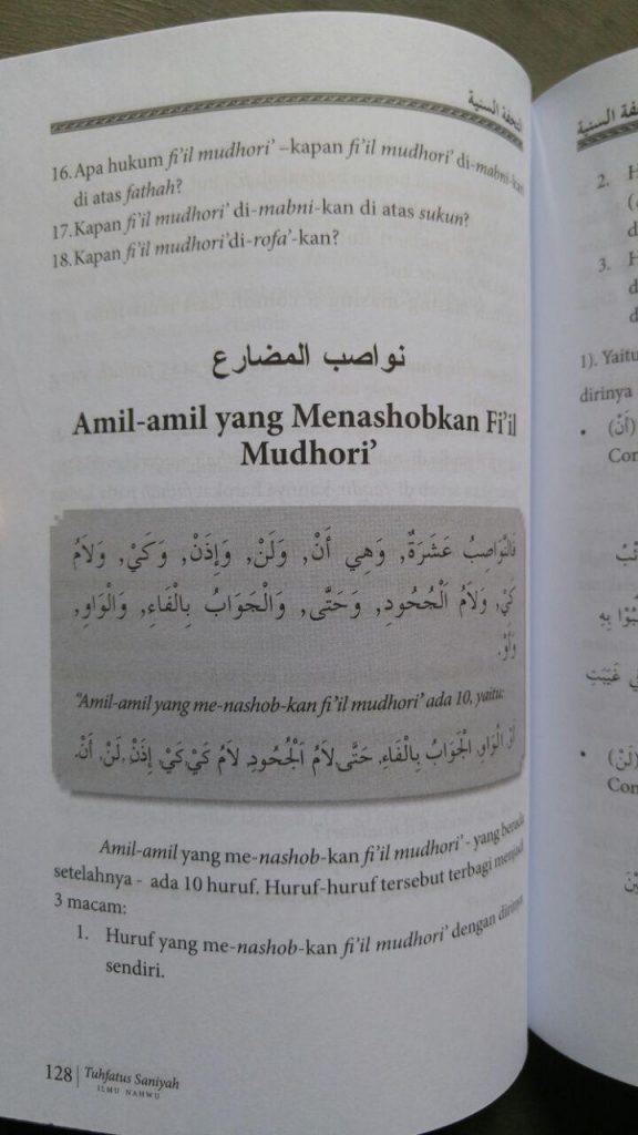 Buku Terjemah Tuhfatus Saniyyah isi 2