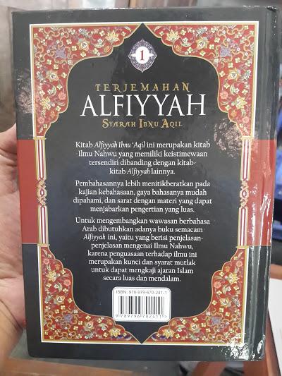 Buku Terjemahan Alfiyyah Syarah Ibnu Aqil Cover 2