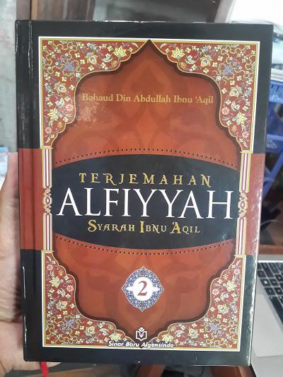 Buku Terjemahan Alfiyyah Syarah Ibnu Aqil Cover