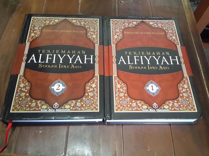 Buku Terjemahan Alfiyyah Syarah Ibnu Aqil Set