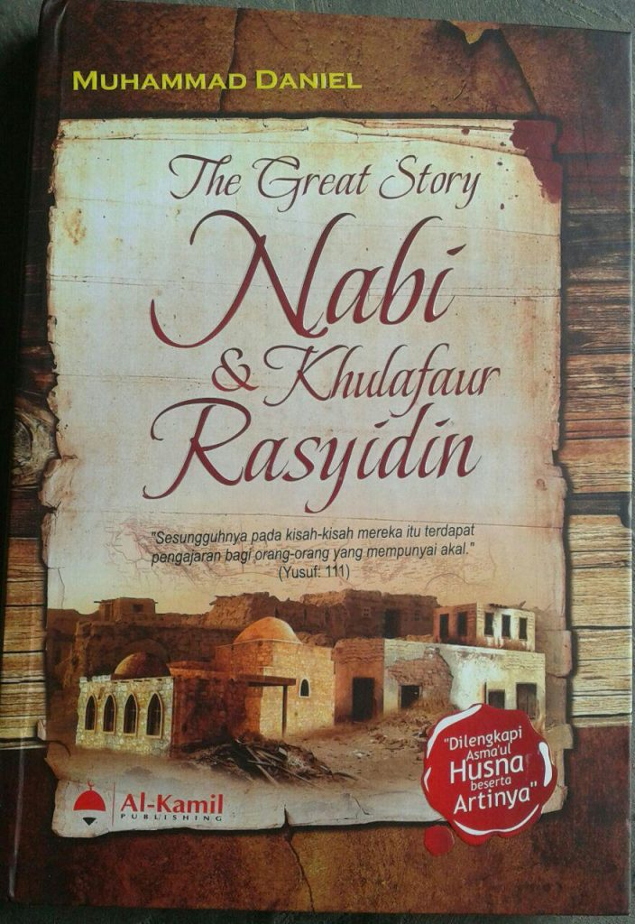 Buku The Great Story Nabi & Khulafaur Rasyidin cover 2