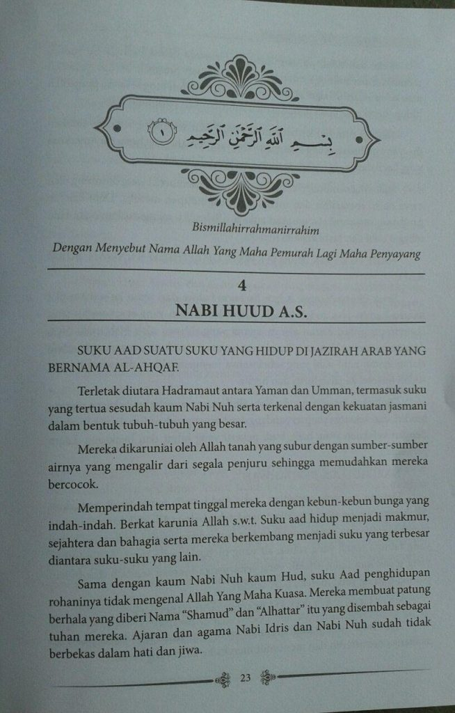 Buku The Great Story Nabi & Khulafaur Rasyidin isi 3