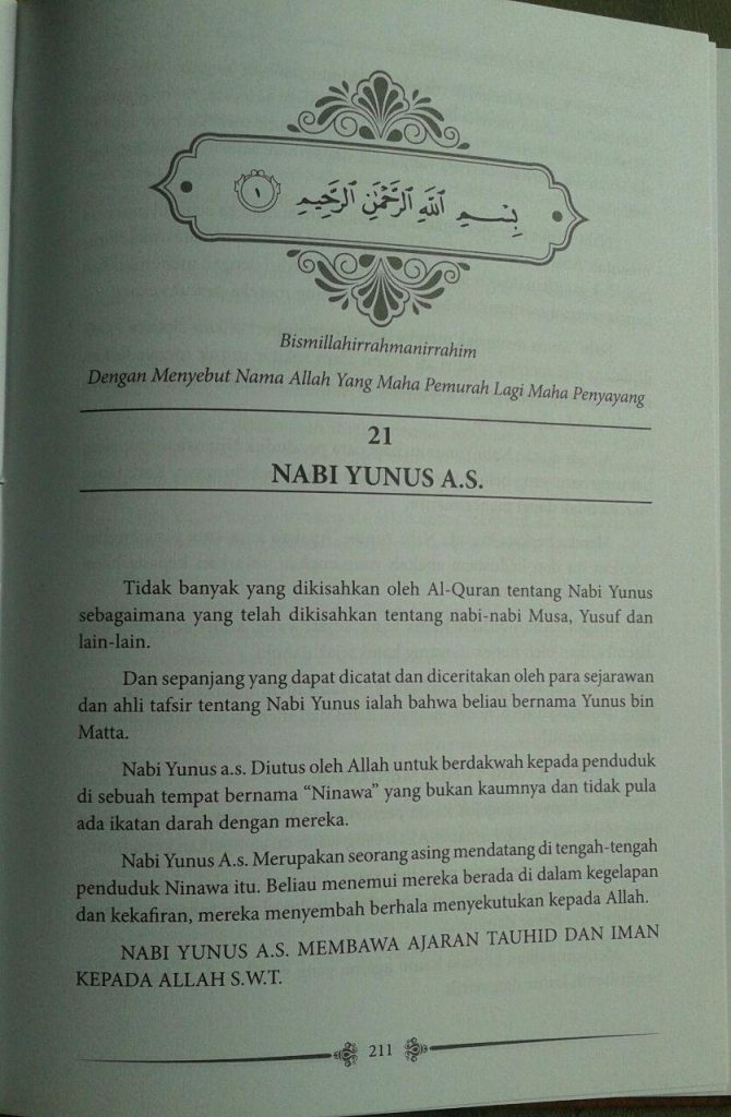 Buku The Great Story Nabi & Khulafaur Rasyidin isi