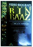 VCD Kajian Biografi Syaikh Bin Baaz