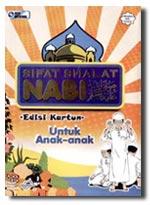 VCD Sifat Shalat Nabi Edisi Kartun Untuk Anak-Anak