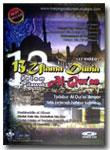 Video Live 13 Ulama Dunia Dalam Tilawah Al-Qur'an