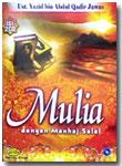 VCD Mulia Dengan Manhaj Salaf