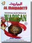 VCD Al-Mawarits Bagaimana Islam Mengatur Warisan