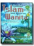 VCD Indahnya Islam Dalam Menghormati Wanita